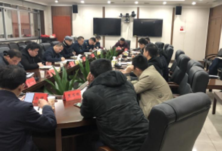 天心区组织召开交通运输安全执法工作部署会
