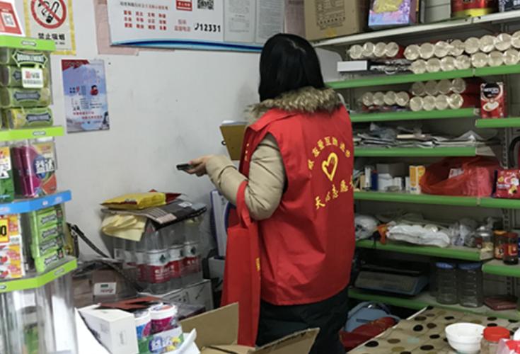 """雷锋志愿者""""上线"""",助力食品安全工作"""