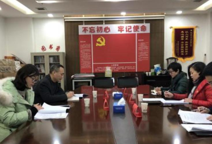 区金融事务中心党组召开2020年度党员领导干部民主生活会