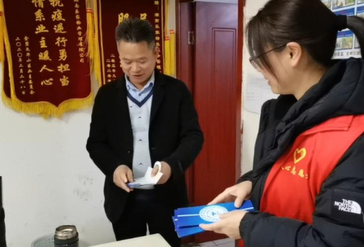"""""""党建+禁毒""""宣传正当时 普法教育润人心"""