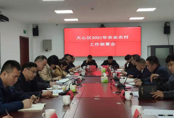 洪孟春调度2021年天心区农业农村工作