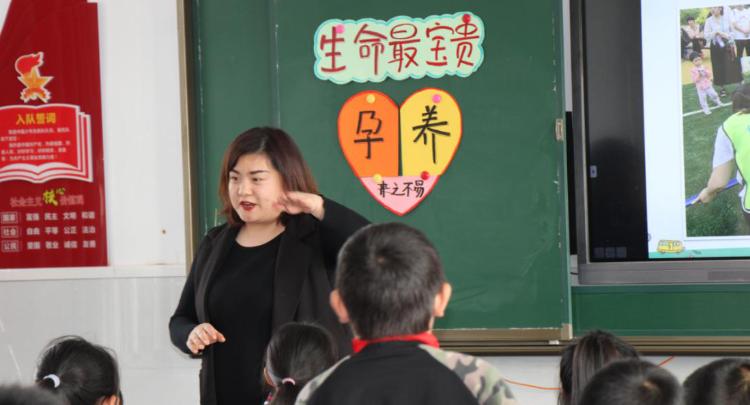 東方紅小學:送黨課講初心 濱湖唱響東方紅