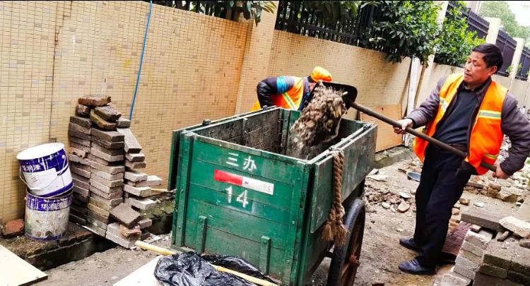 開展環境衛生整治 營造清潔宜居家園