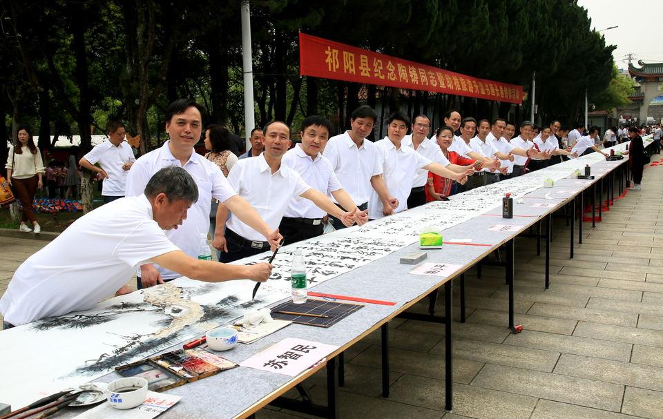 周先忠  浯溪文化大餐