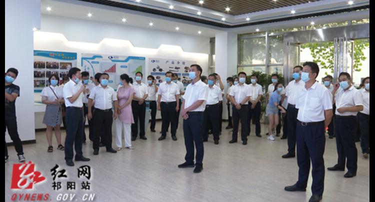 """永州市产业项目建设和""""五好""""园区创建现场推进会走进祁阳"""