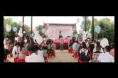 100余名青年职工共赴缘分之约:宁乡经开区举行单身职工联谊活动