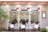 宁乡农商银行新康社区银行综合体元月6日盛大开业!