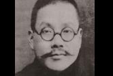 王凌波:为革命事业献终身