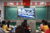 宁乡全体中小学生上了一堂特殊的思政课