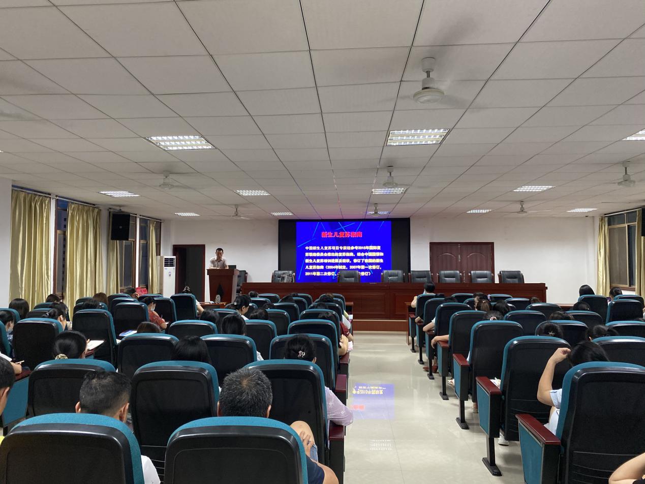 县妇计中心:开展业务培训学习,提高医疗服务质量