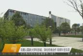 """办事只进""""一扇门"""" 湖南省政务服务中心正式运行"""