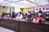 零陵区政法队伍教育整顿工作新闻发布会答记者问实录