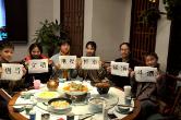 """零陵:""""光盘行动""""成风尚 餐桌文明入人心"""