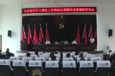 """衡南:打造标杆型服务站  让退役军人在家门口享受""""一站式服务"""""""