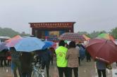 文明实践 泉湖镇先锋村新时代文明实践广场启用,农民雨中看大戏