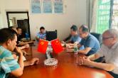 衡南县司法局:走访调研帮扶村 探索乡村振兴路
