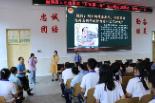 衡南县检察院:送法进校园 护航未成年人成长