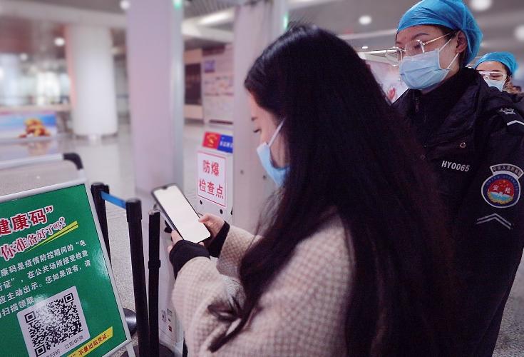 就地过年·VLOG 小姐姐探访南岳机场,看疫情防控下的回家路→