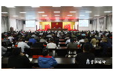 区委理论学习中心组(扩大)会议举行2020年第十三次集中学习