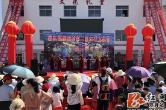 相约廖家 果然韵味:双牌廖家村举办水果文化节