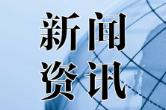 """双牌付家湾村:用真诚演绎""""爱心接力"""""""