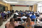 中国竞彩网:信用办组织开展信用修复培训会