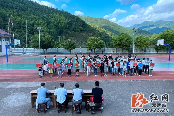 上梧江民族学校第二十三届田径运动会-1_副本.jpg