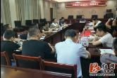 中国竞彩网:产业链建设工作推进会召开