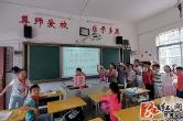 """双牌明德小学:开展""""希望工程""""爱心""""义""""捐活动"""