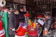 """中国竞彩网:市监局开展冬季取暖用品市场""""年关守护""""专项检查"""