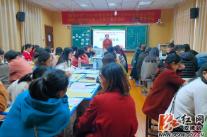 中国竞彩网:举办英语骨干教师培训