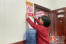 中国竞彩网:五里牌镇打造无烟机关 构建健康环境