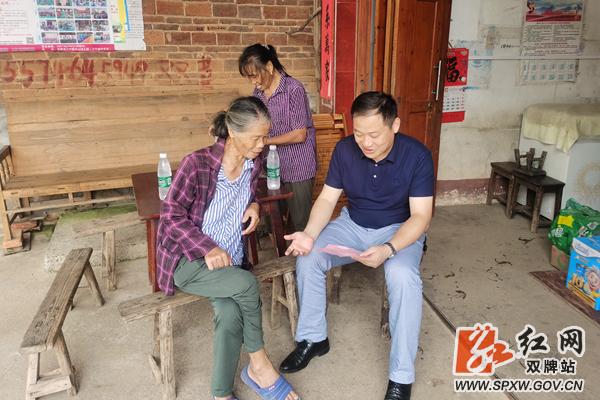 双牌江村镇:党委书记带队入户开展民调宣传_水印.jpg