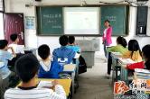 双牌:强化网络安全教育 护航学生健康成长
