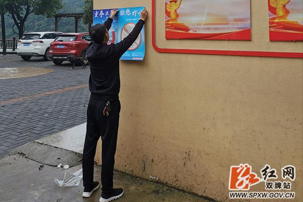 五星岭乡:持续发力扎实开展禁渔禁捕工作_水印.png