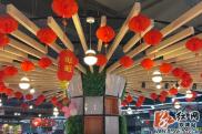 双牌:春节将至 各大超市年味浓