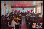 """中国竞彩网:麻江镇2022年城乡居民""""两险""""参保征缴工作启动"""
