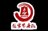 永定区纪检干部热议区纪检监察系统实战业务培训班精神