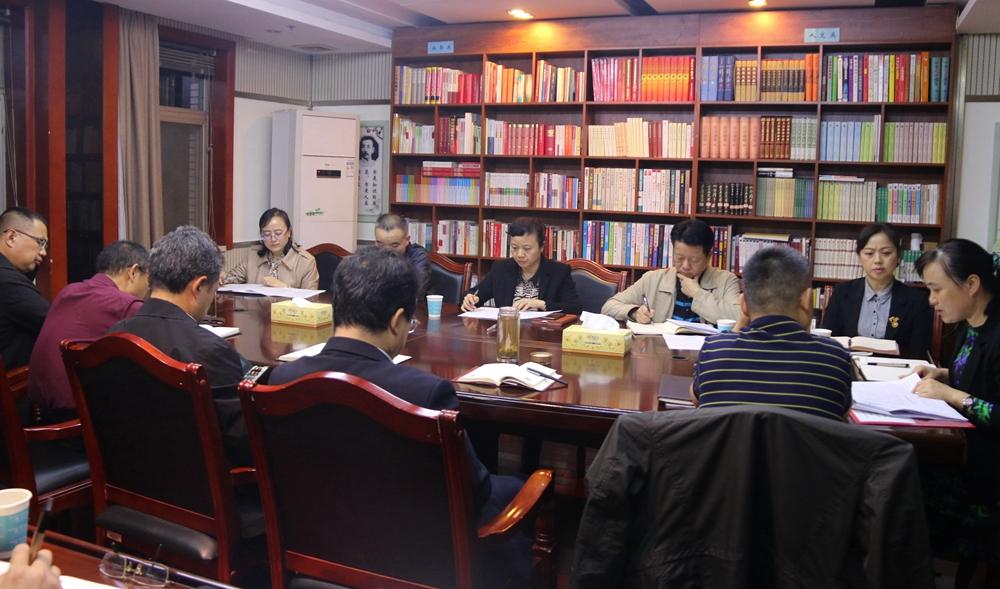 市纪委传达学习习近平总书记在湖南考察时的重要讲话精神
