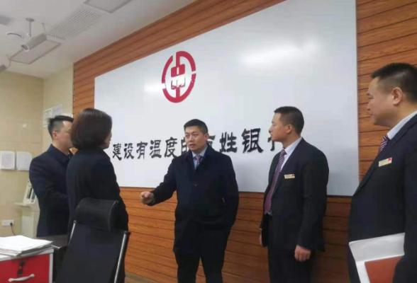 隆回农商银行董事长黄学深入偏远网点调研