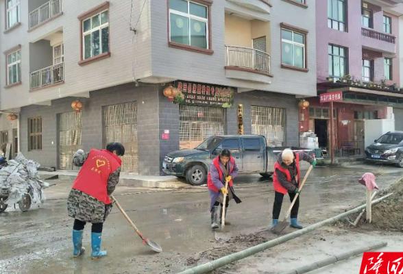 麻塘山乡开展新时代文明实践志愿者清扫活动