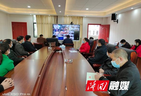 隆回县鸭田镇召开2021年首次安全生产工作调度会