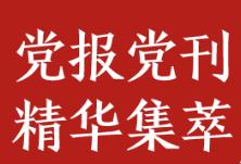 """邵阳日报   隆回:巧打""""魏源牌""""推动文化繁荣"""