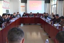 杨卫东、刘芬出席横江社区迎省级卫生县城复查责任单位督战会