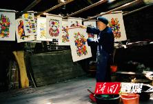 大美隆回  滩头年画(组图)