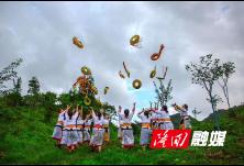 大美隆回 神秘花瑶(组图三)