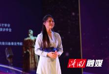 """【聚焦""""魏源杯""""⑦】总决赛选手风采(组图)"""