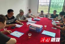 【禁毒工作】县文旅广体局对花门街道办青花江村进行禁毒联点督导