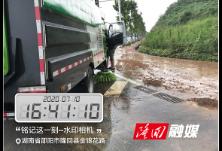 暴雨后,县城市管理服务中心在行动(组图)