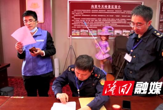 隆回县市场监督管理局开展特种设备安全检查